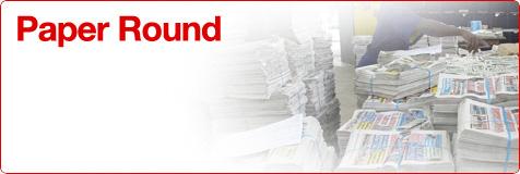 Paper Round
